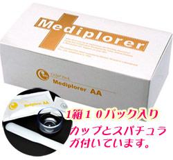 メディプローラーAA(CO2ジェルパック)