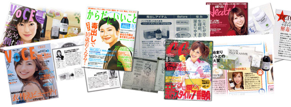 雑誌に紹介されました。